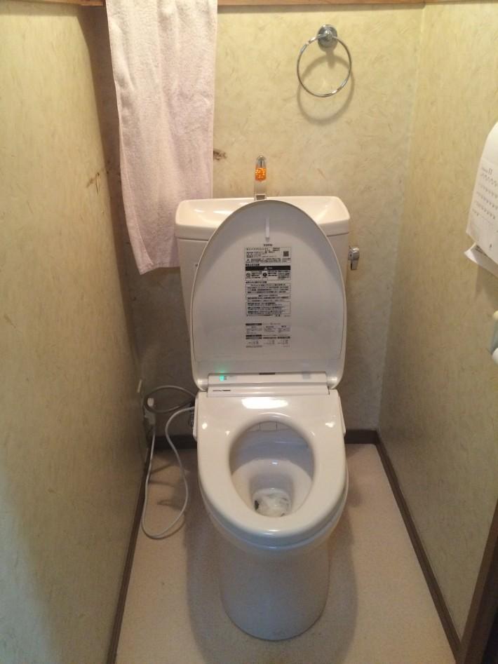新し節水型の便器
