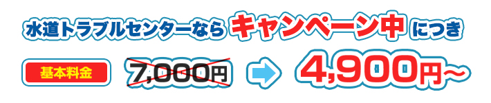 menu-campaign